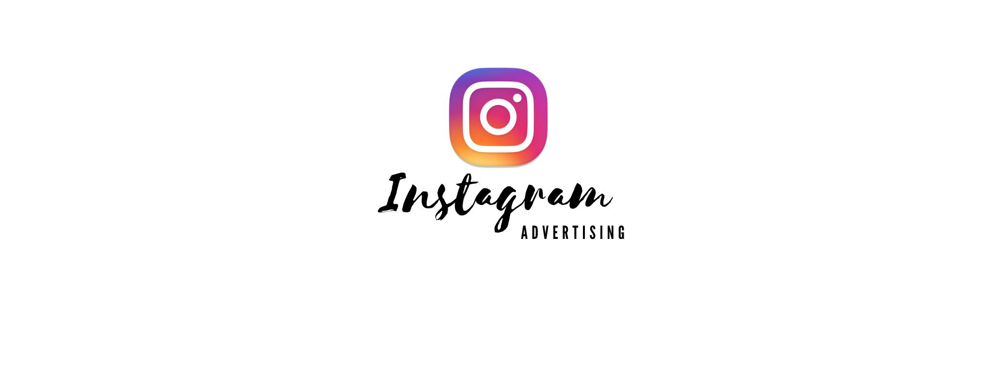 Πως να διαφημίσετε αποτελεσματικά το προϊόν ή υπηρεσία σας, στο Instagram